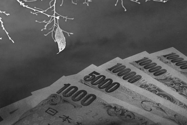 1番損した投資信託は何?最大でどれくらい損をする?損をしないために大切なこと。