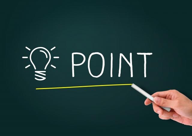 シンプルインデックス投資法の効果を最大限にする3原則