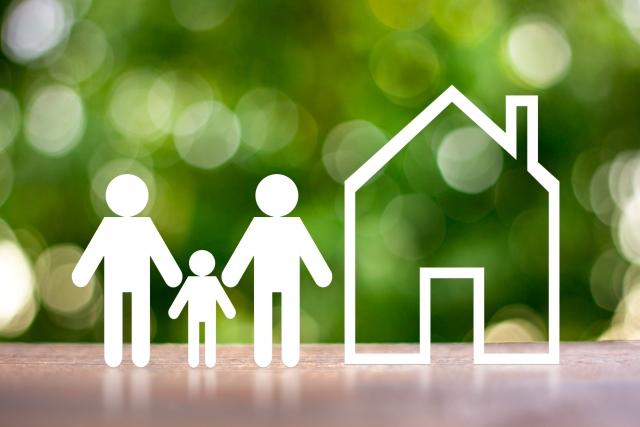 ついに住宅購入を決断!「インデックスファンド2度目の全解約」