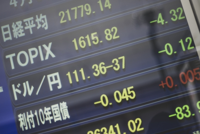 さわかみファンドはTOPIX・日経平均株価を超えられるのか?比較してみた